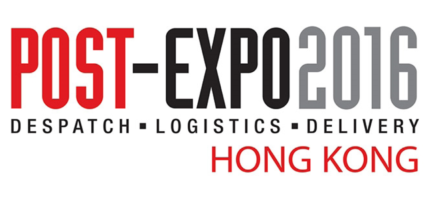 Snaile Invited to Speak at POST-EXPO Hong Kong Conference